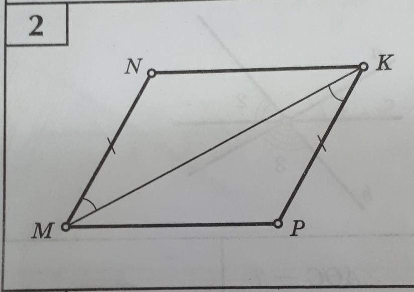 Найдите пары равных треугольников и докажите их равенствоПомогите Пожайлуста)