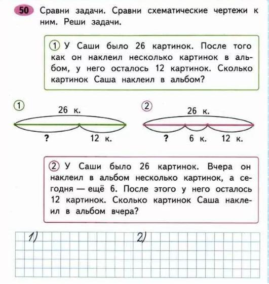 Решение задачу у саши задачи b3 с решениями
