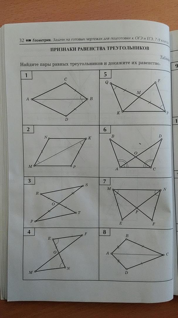 Помогите пожалуйста решить первые 6!!! срочно!!!