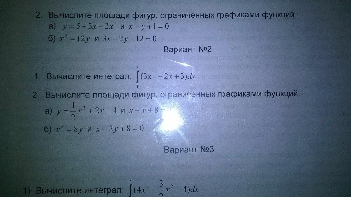 2 вариантзаранее спасибо) если можно, то подробное решение с графиками)