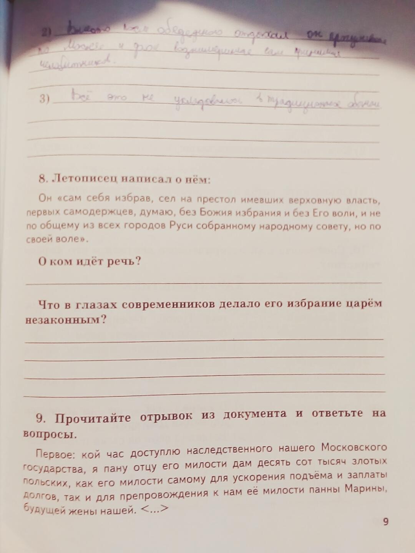 ПОМОГИТЕ ПОЖАЛУЙСТА С ЭТИМИ ЗАДАНИЯМИ (((((((