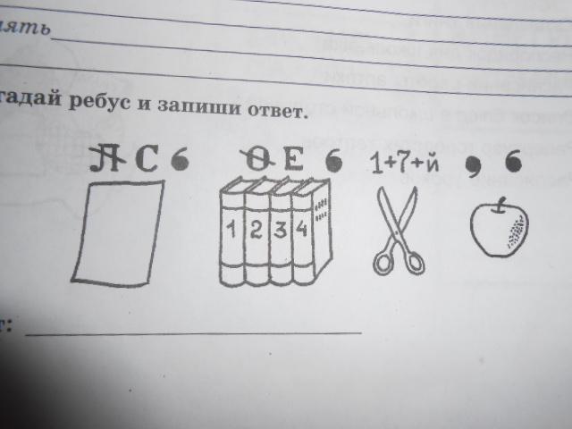 Информатика 5 класс рабочая тетрадь ответы н.в.макаровой