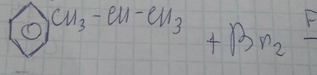 Помогите пожалуйста с химией)