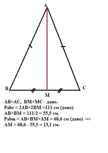 В равнобедренном треугольнике ABC с основанием BC