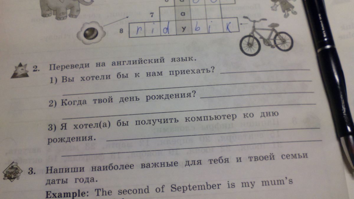почему долго перевести на английский