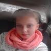 Карина180105