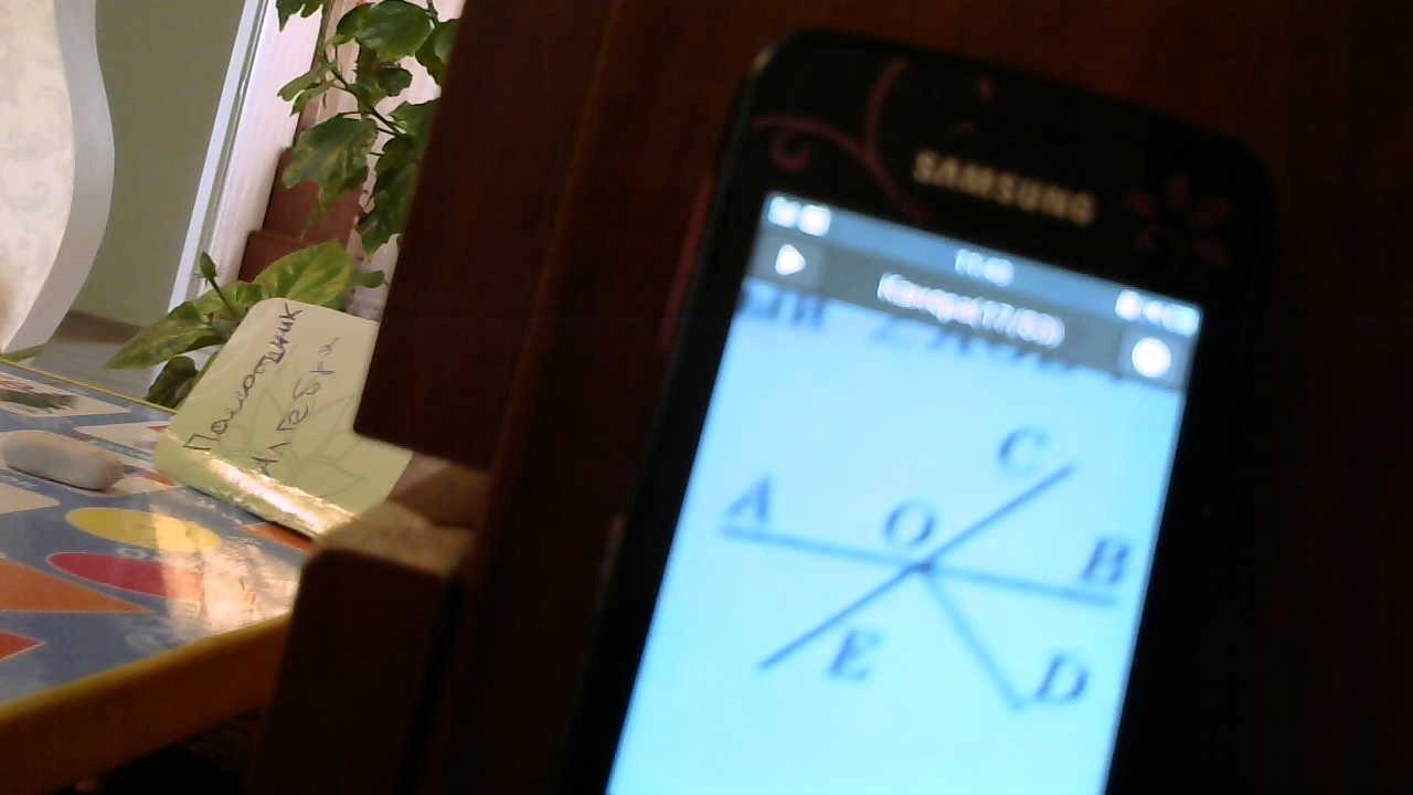 Какой из углов изображенных на рисунке вертикальный угол аое 1)угол аос 2)угол вос 3)угол еод 4)угол бод
