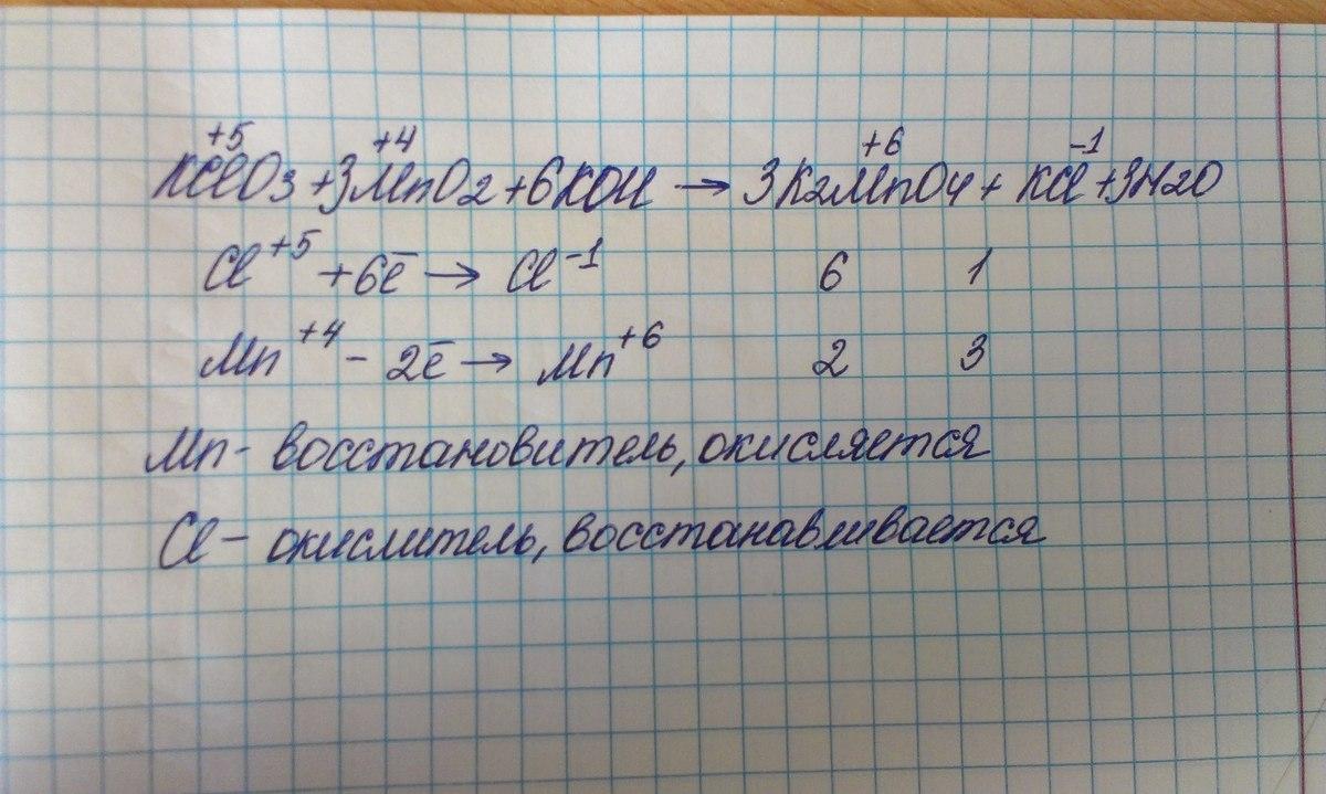 H20 = 2h2=+o2= б)cu(oh)2 = cuo + h2o в)n2o5+h2o