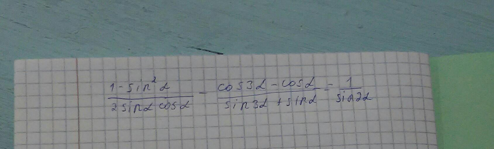 Срочно экзамен(алгебра)