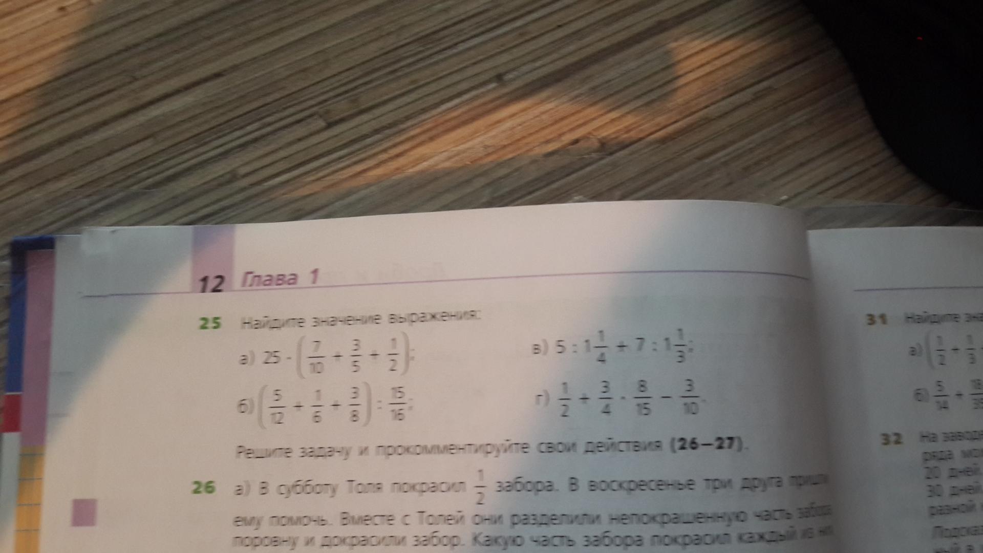 решение задачи симплекс методом пример
