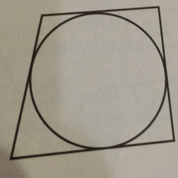 Радиус окружности,вписанной в прямоугольную