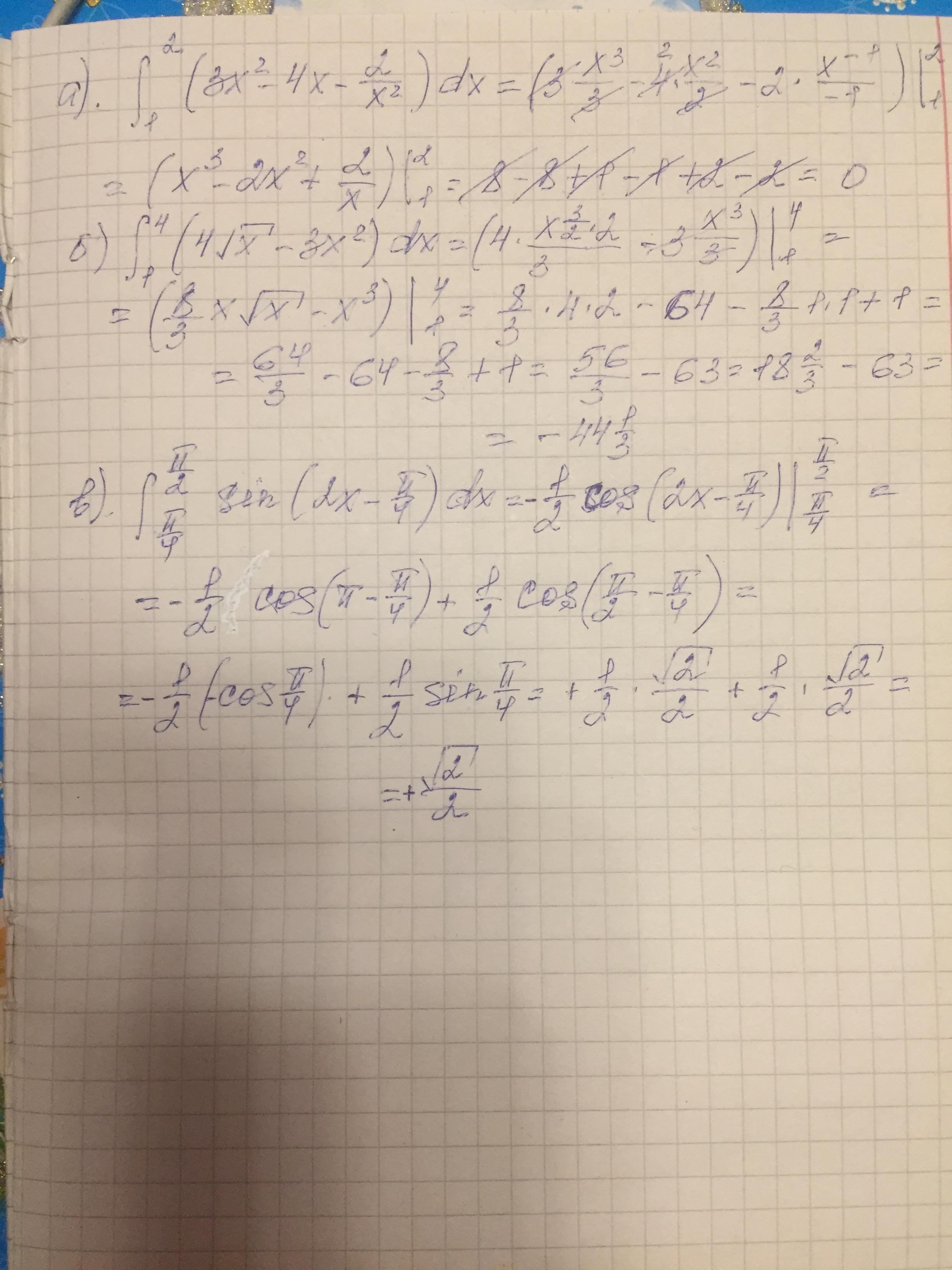 Решите пожалуйста эти уравнения :