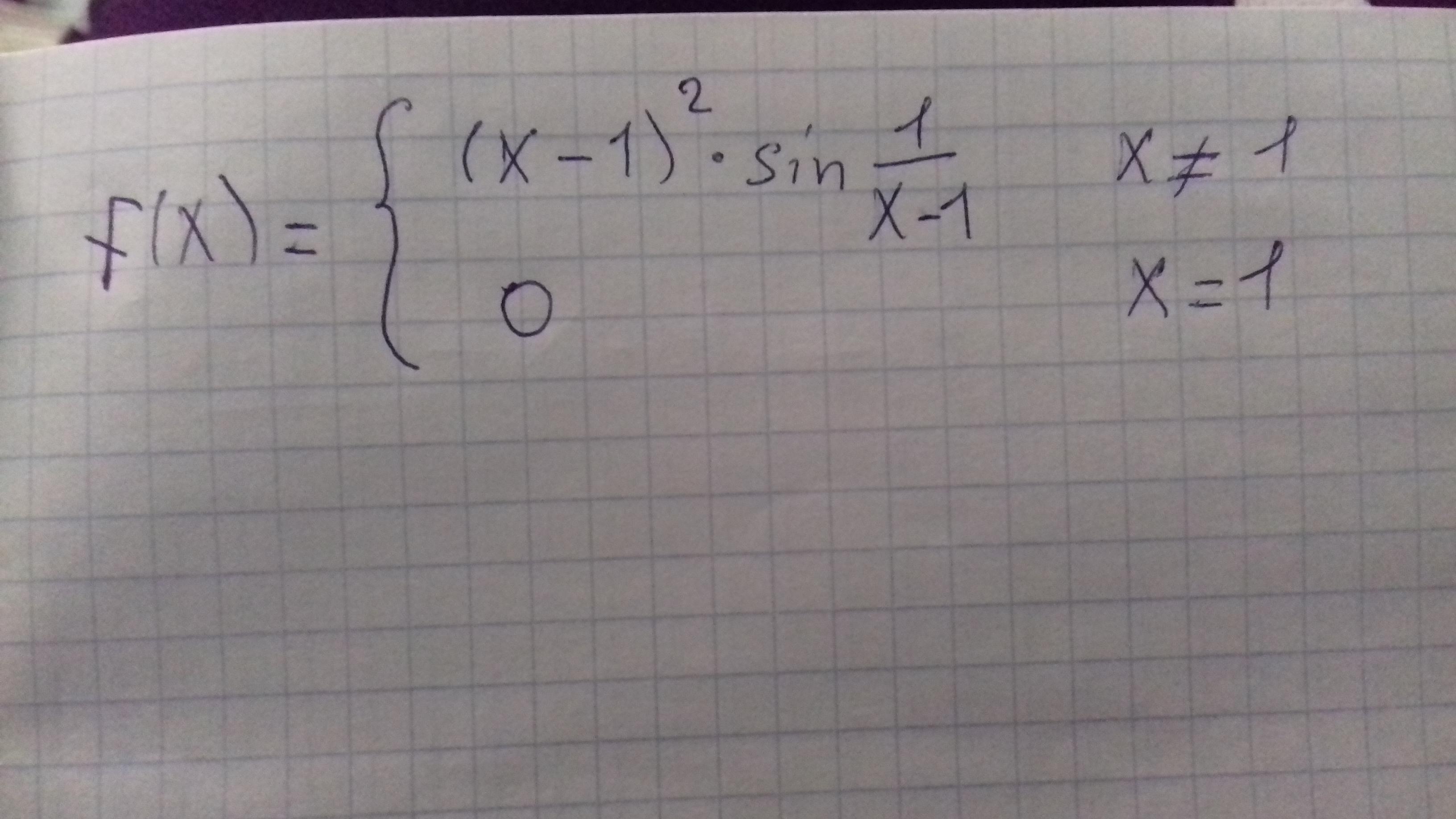Пожалуйста, нам нужно найти f'(1)=?