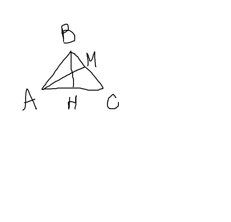 медиана треугольника авс картинка просмотры записи, видео
