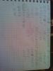 Вирішіть рівняння (, СРОЧНО)
