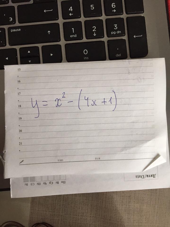 Постройте график функции.Определите,при каких