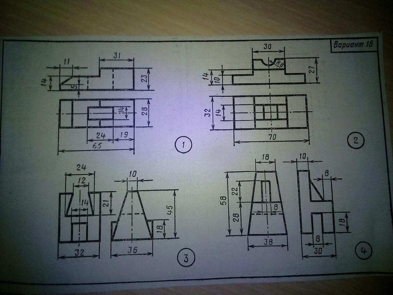 Постройте третью проекцию по двум заданным