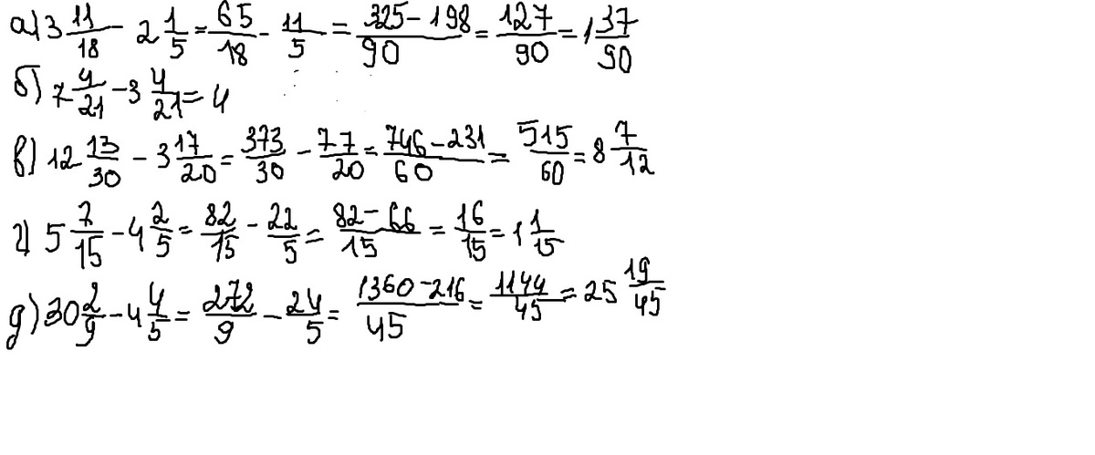 3 2 2 1 Solutions to exercises on mathematical induction math 1210, instructor: m despi c 8 2 + 23 + 25 + + 22n 1 = 2(22n 1) 3 proof: for n = 1, the statement reduces to 2 = 2(22 1) 3.