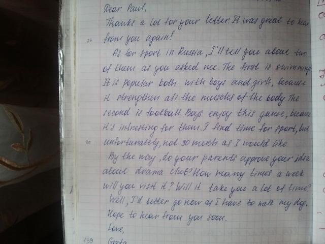 Благодарственное письмо для женщин