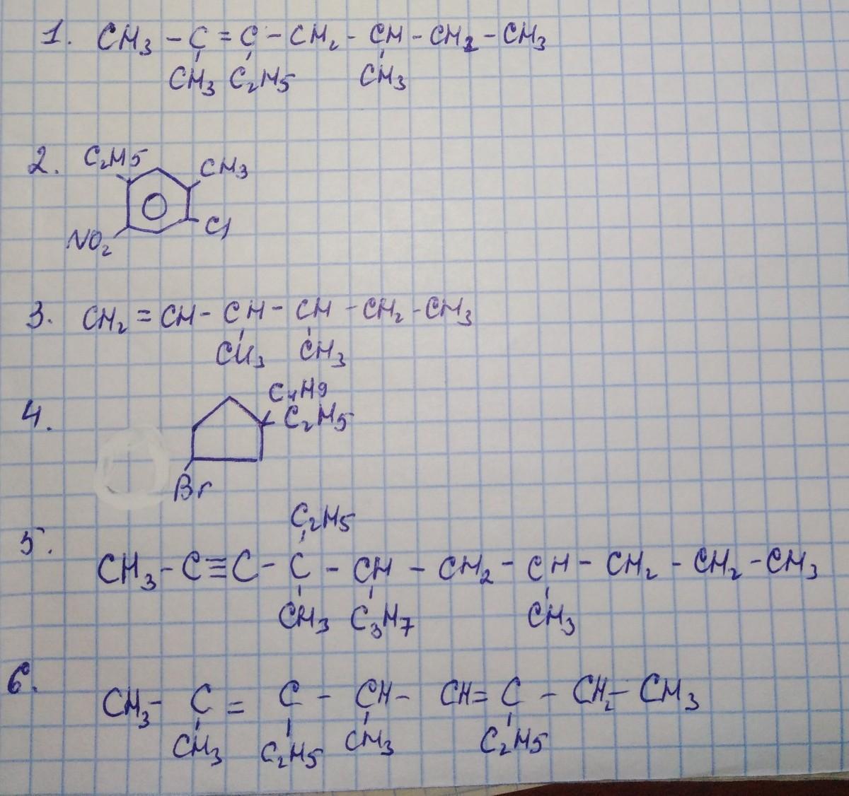 Решите пожалуйста химию