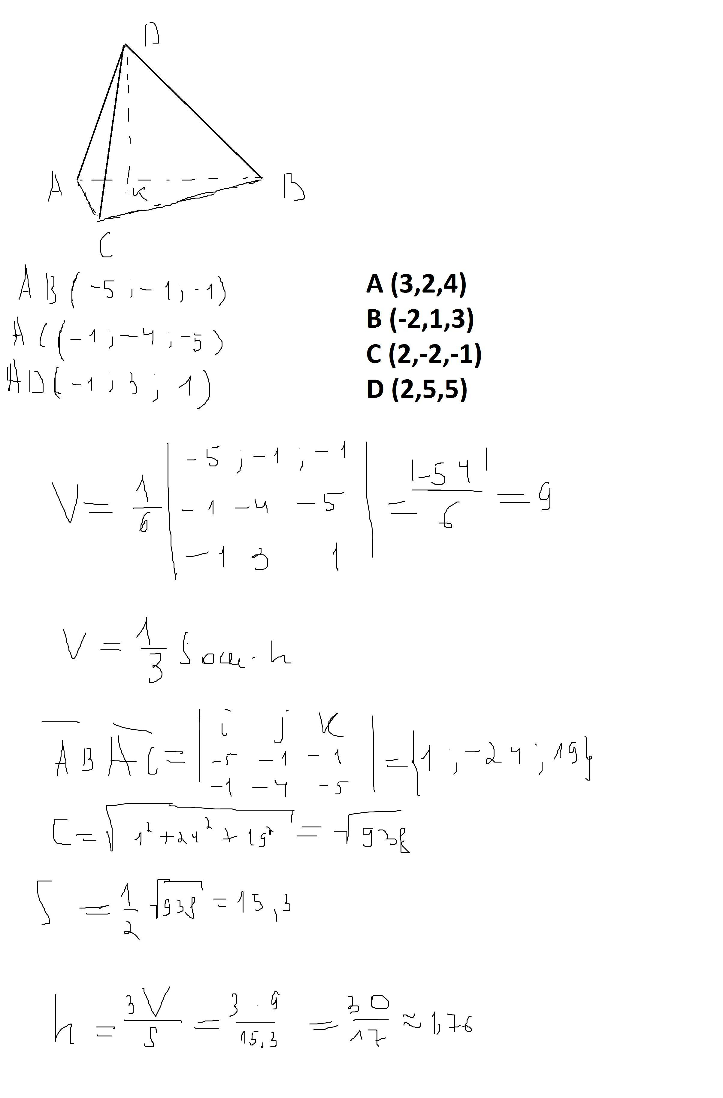 Найти объем пирамиды построенной на векторах AB AC