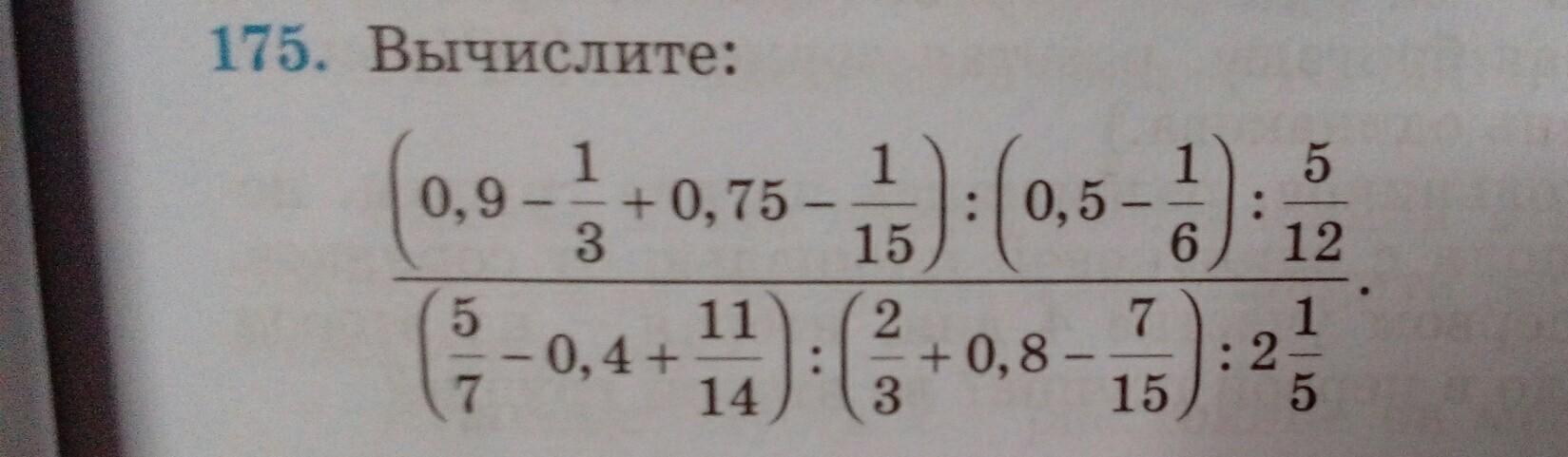 Вычислите Помогите мне пожалуйста