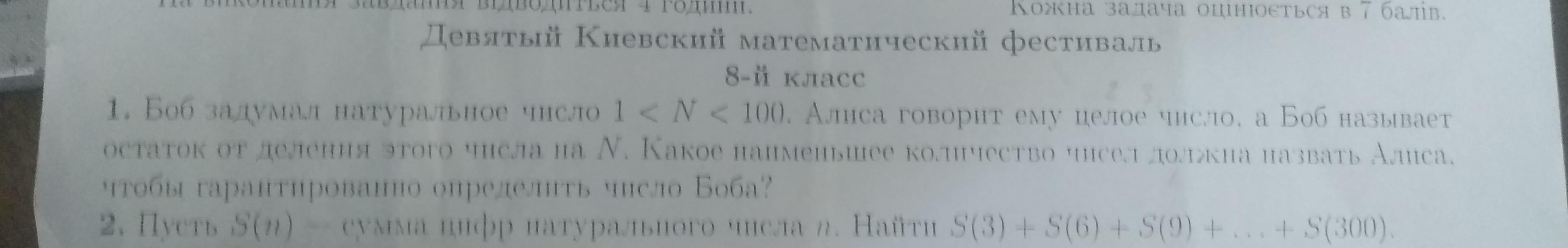 100 Рублей на Qiwi кто решит !!?!??! Срочно!!!