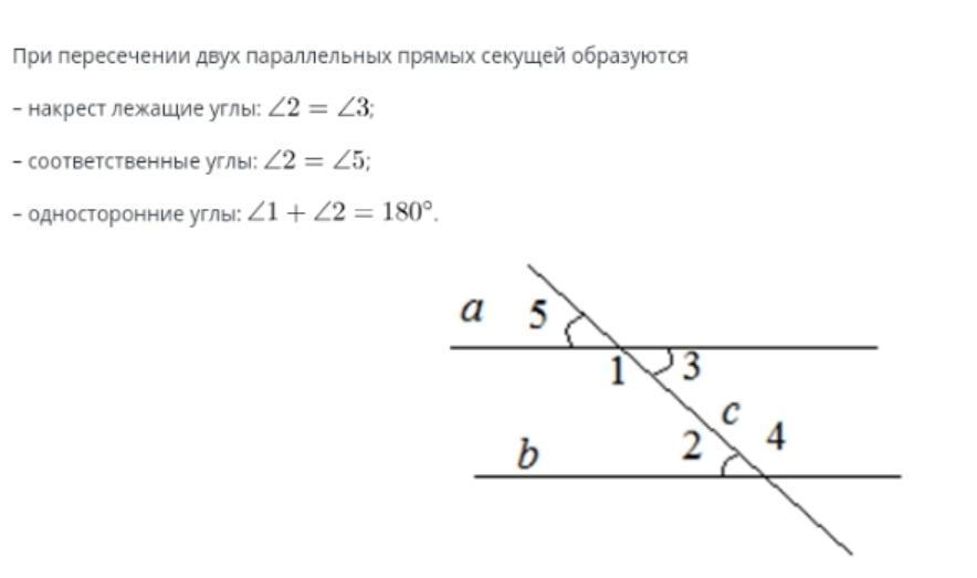 Помогите, пожалуйста, решить задачу номер 8