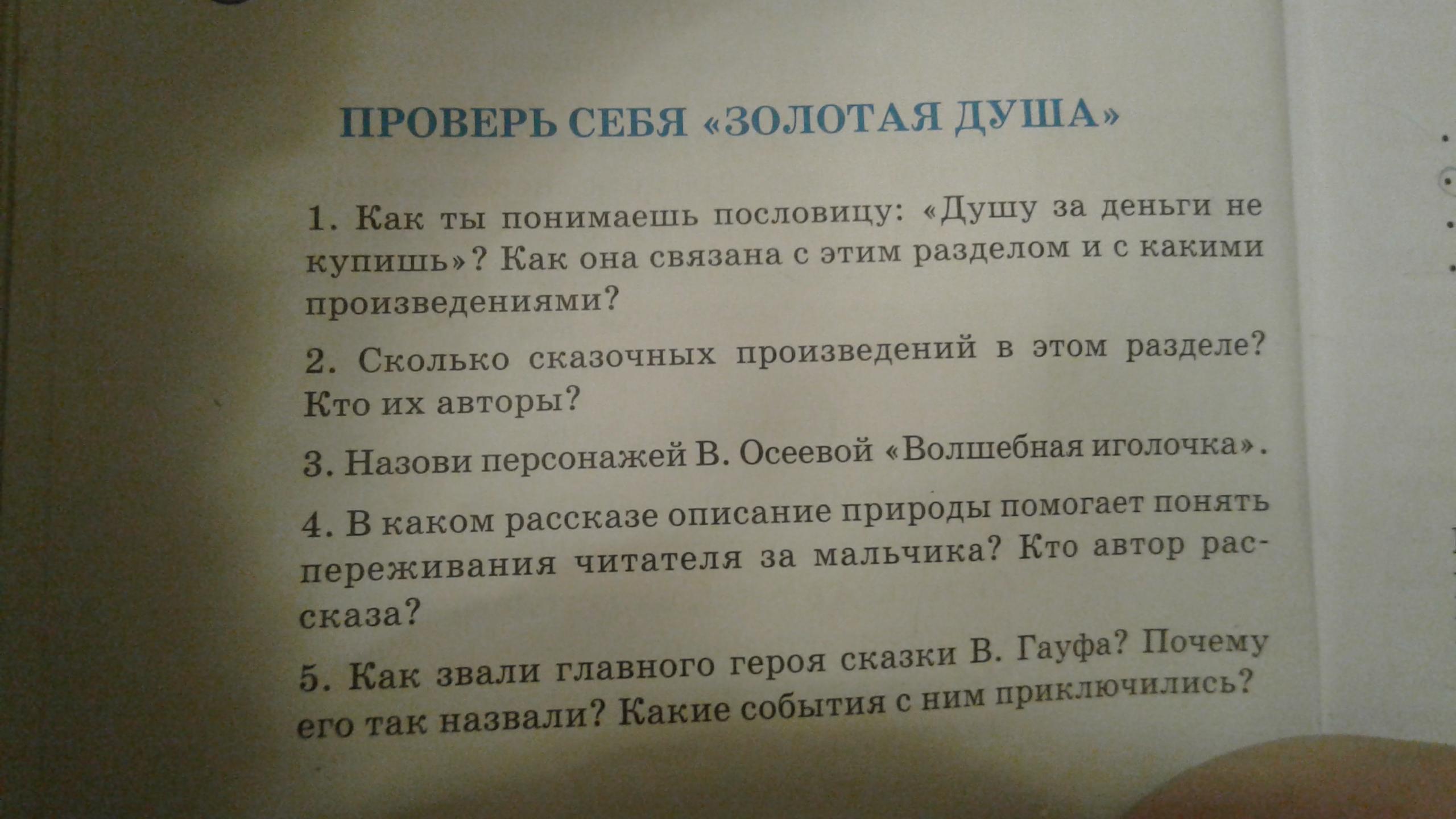 банк ренессанс кредит отзыв лицензии