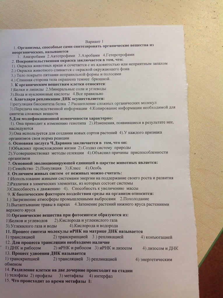 Изображение к вопросу Помогите пожалуйста)