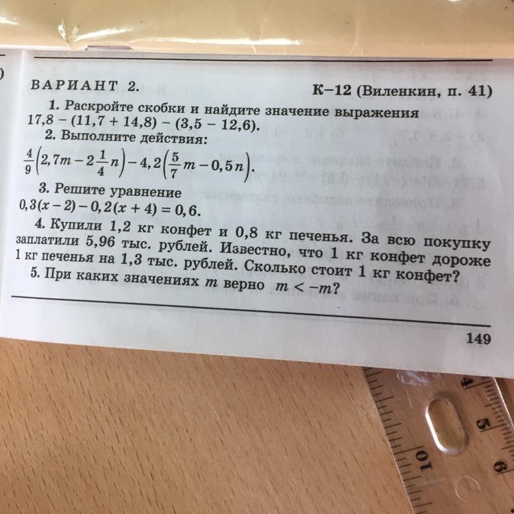 Задача с конфетами решение акцизы решение задач по налогам