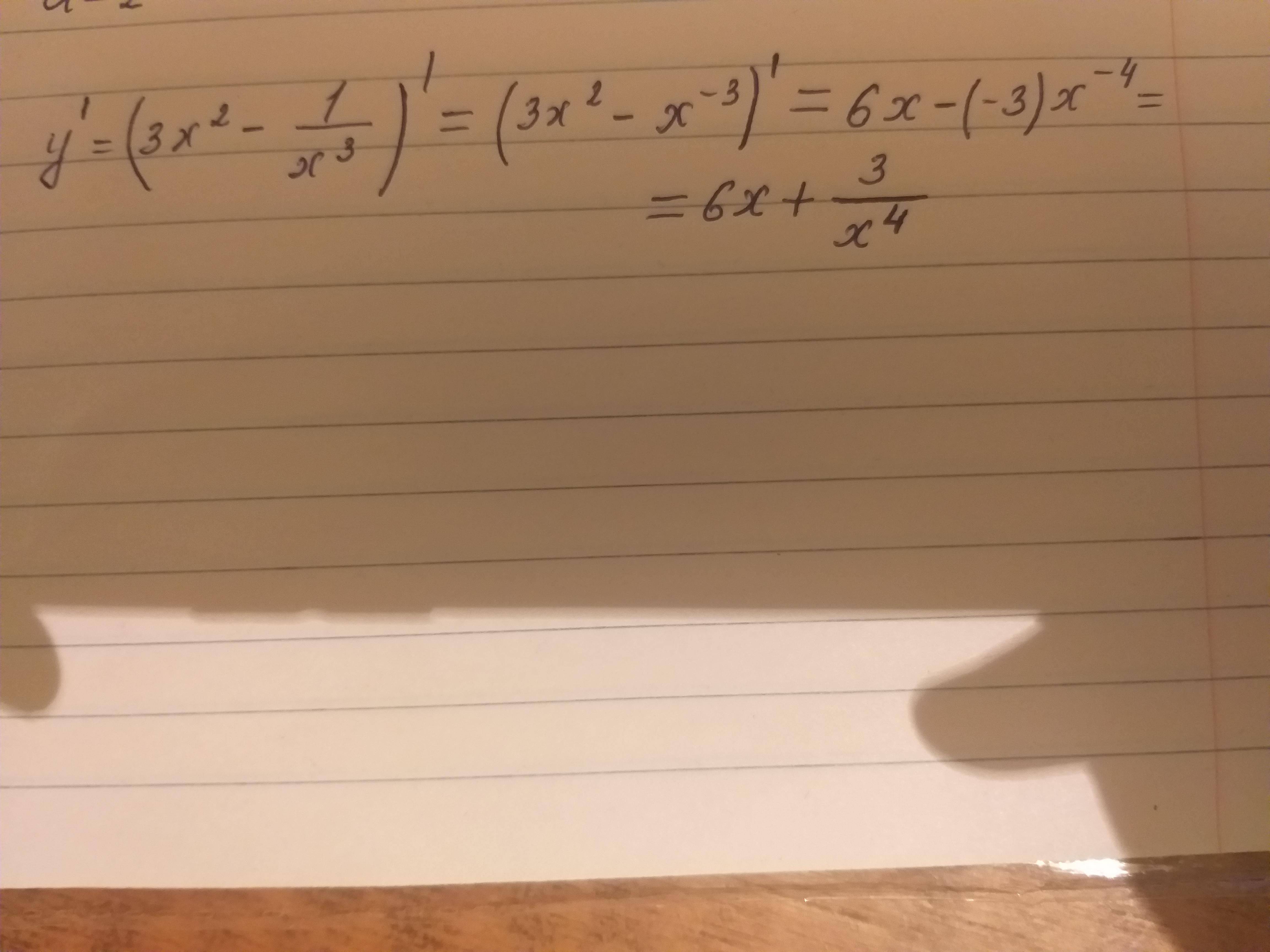 Помогите найти производную функцию y=3x^2-1:x^3