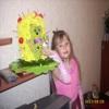 sysina2004