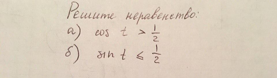Cost меньше или равно 1 2 skidki raiffeisen ru