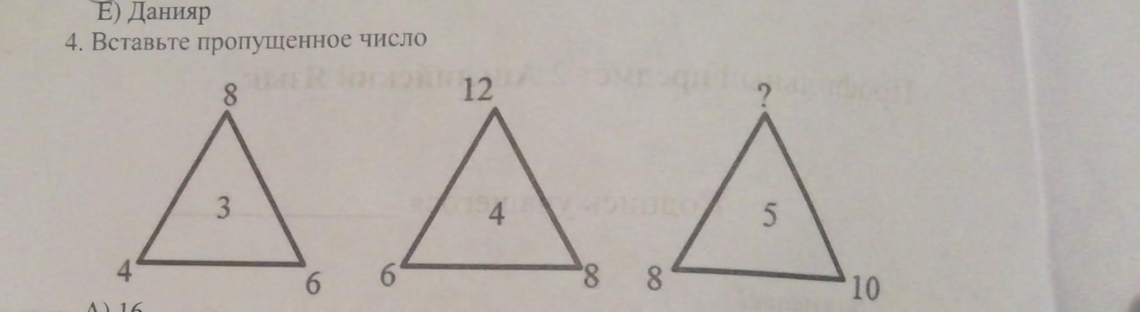 1)вставьте пропущенное число и объясните почему