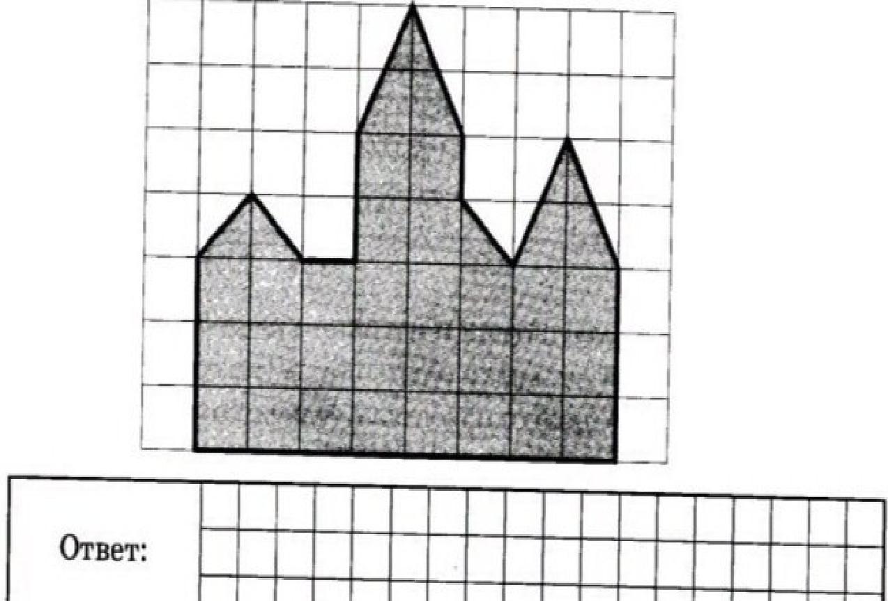 Марина хочет сделать аппликацию. Она нарисовала по клеточкам силуэт крепости. Площадь каждой клеточке один см в квадрате. Найдите площадь рисунка. Загрузить png