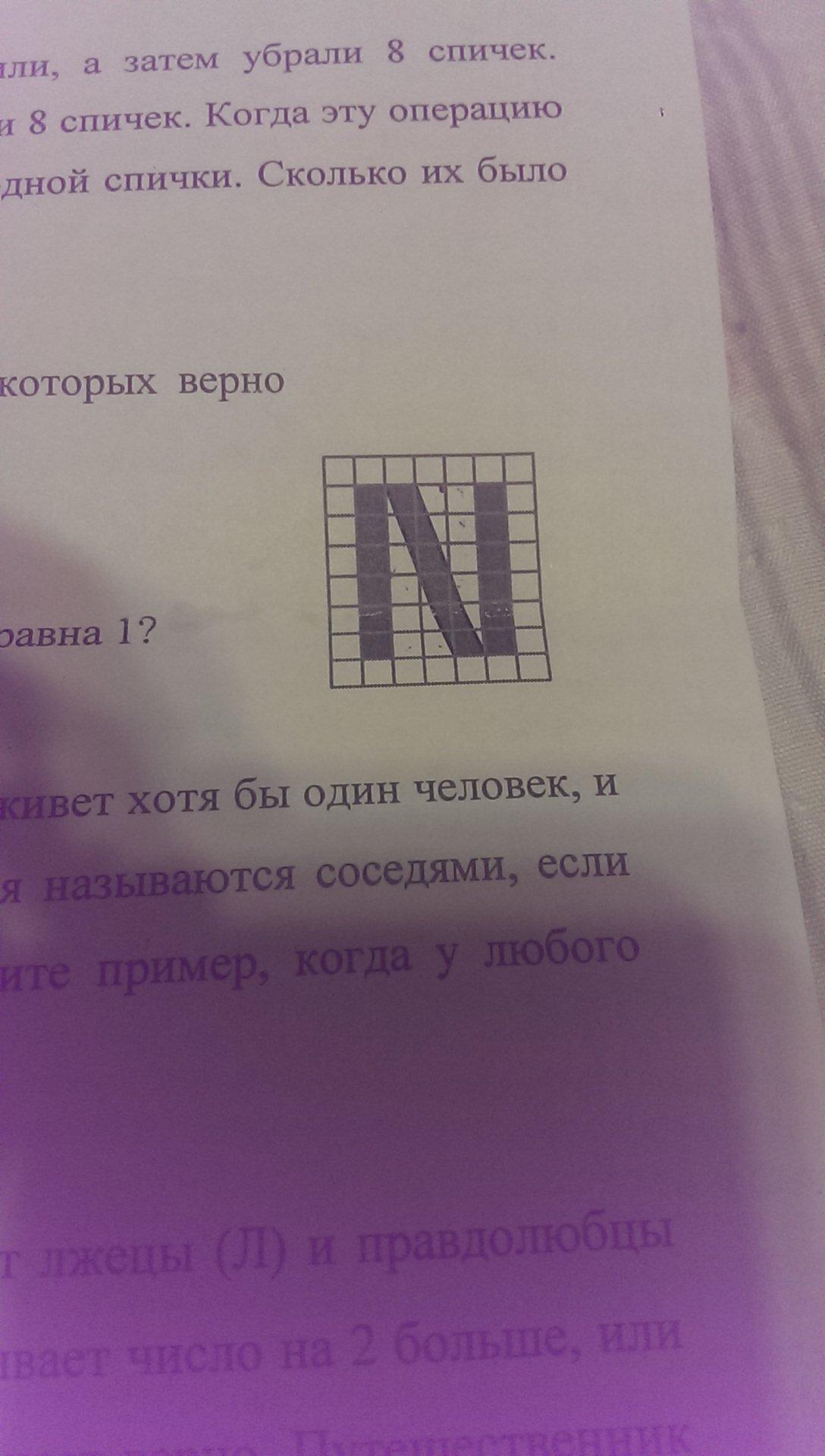 чему ровна миля у айглоба Чему равна пядь? - Генон - genon.ru