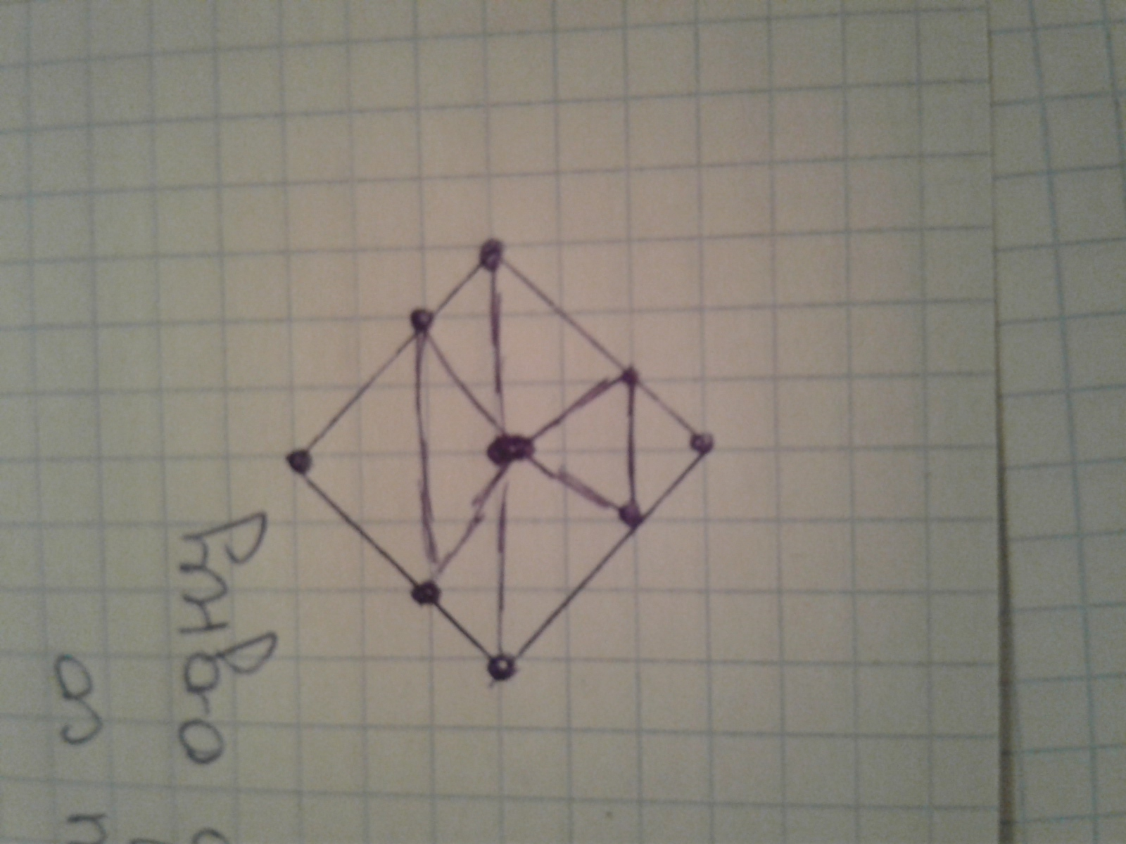 Задачи со спичками Задачи и головоломки 52