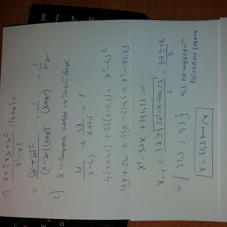 Подготовка к экзамену по алгебре 1 вариант. Часть