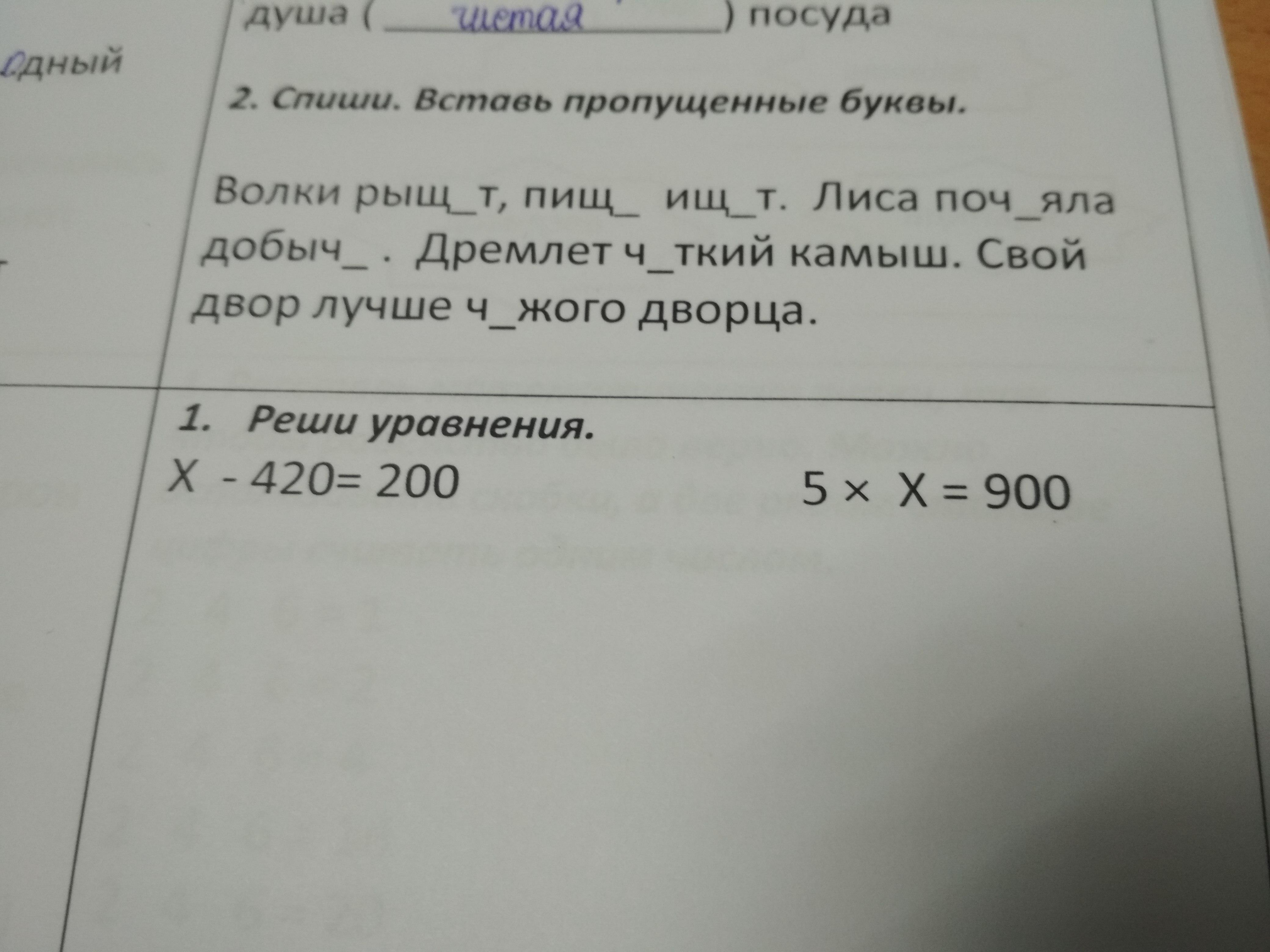 Помогите пажалуйста 2,1 задание. До 14:30срочно!!!