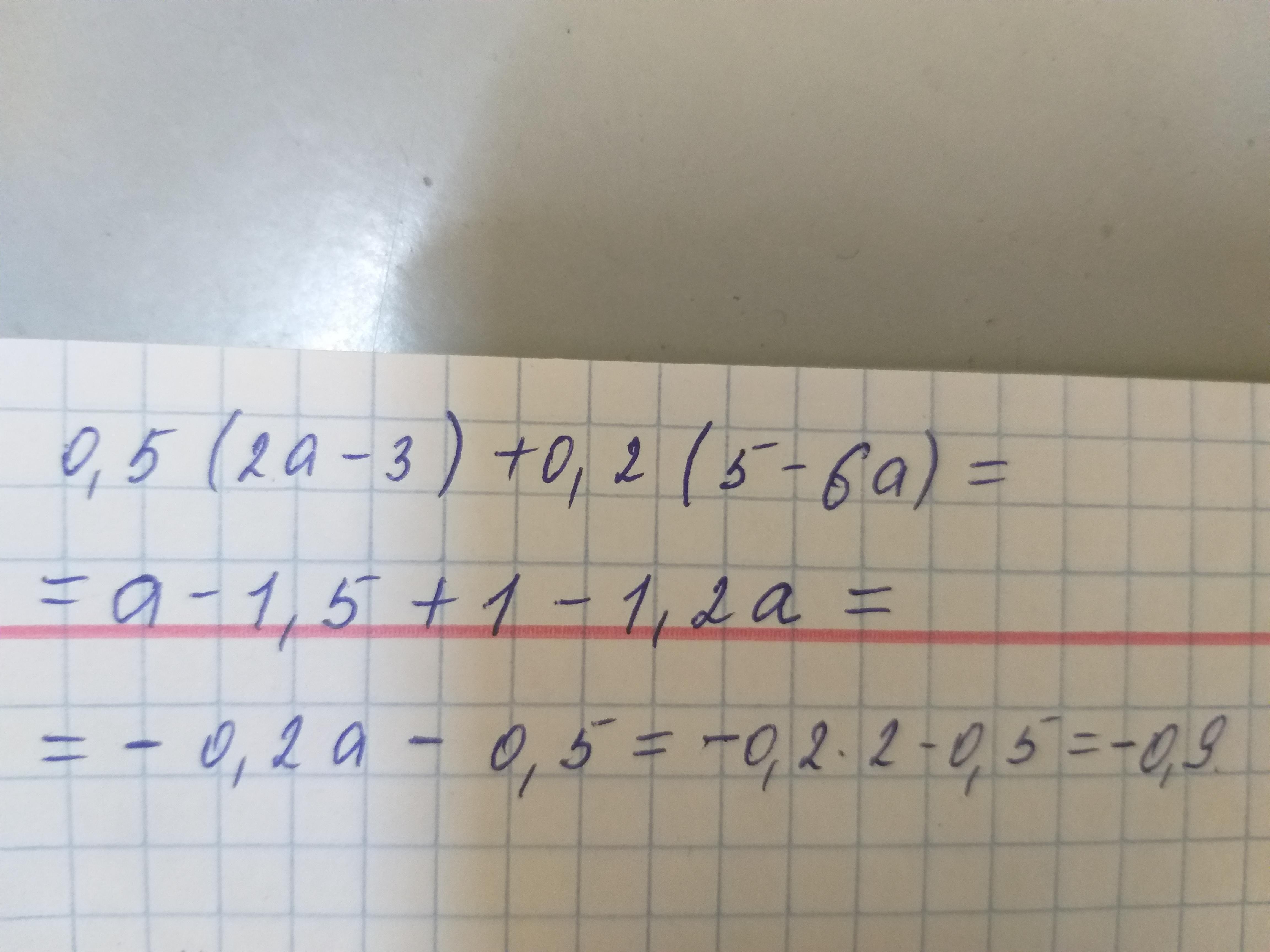 Помогите пожалуйста,не понимаю такие задания  1.