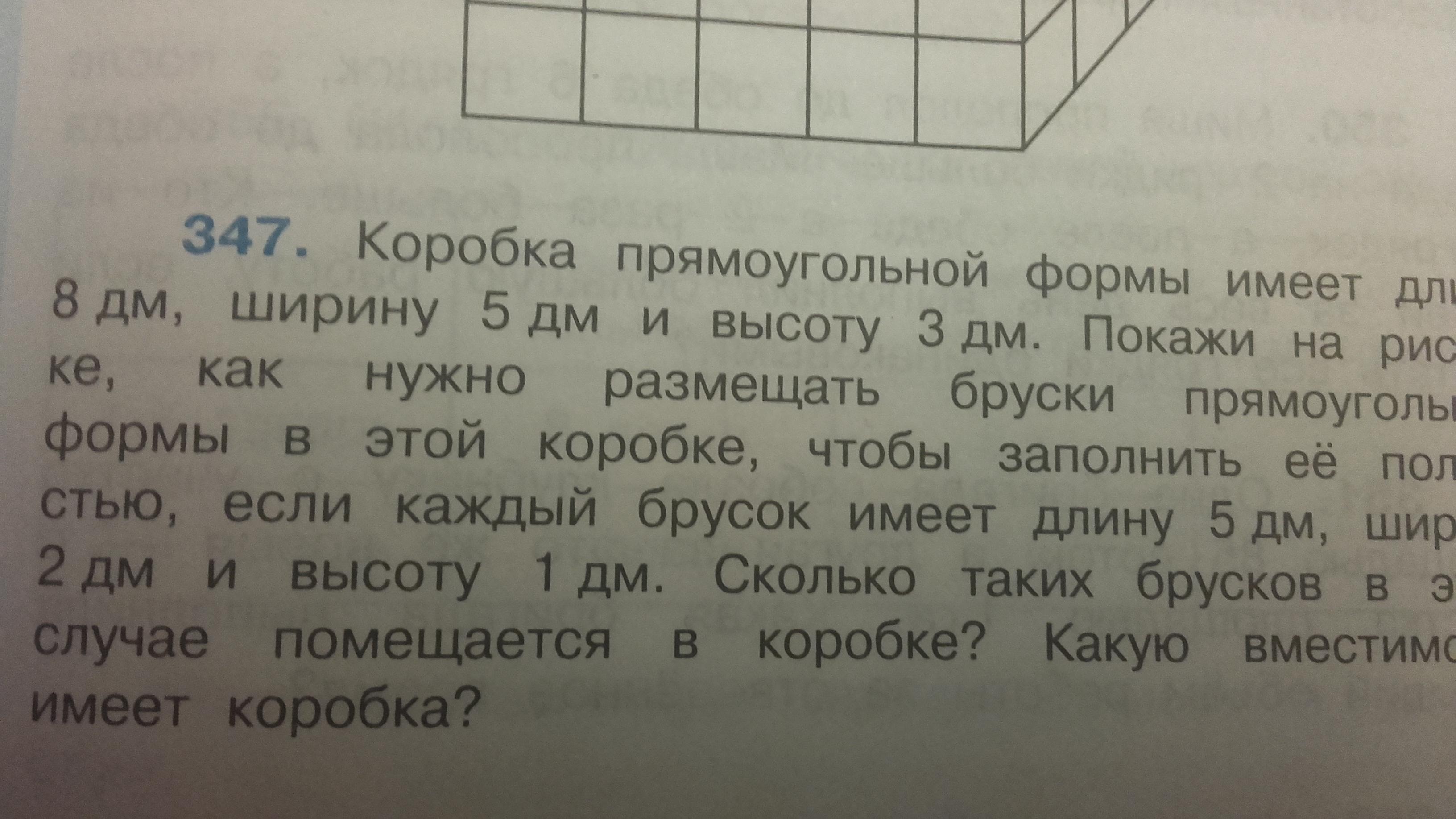 Изображение к вопросу Помогите с математикой пожалуйста
