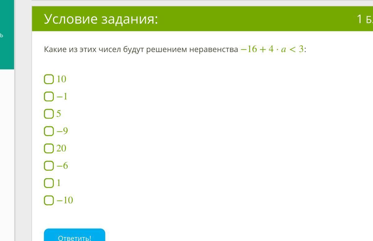 Помогите с алгеброй.