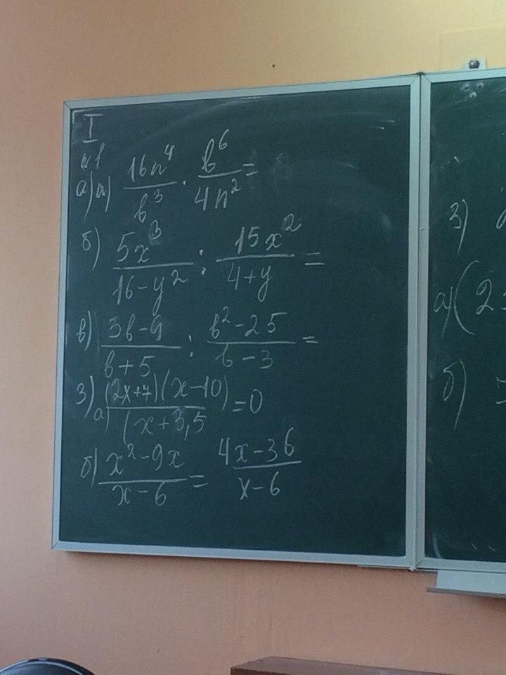 Домашняя контрольная работа класс Алгебра Школьные Знания com Домашняя контрольная работа 8 класс Алгебра