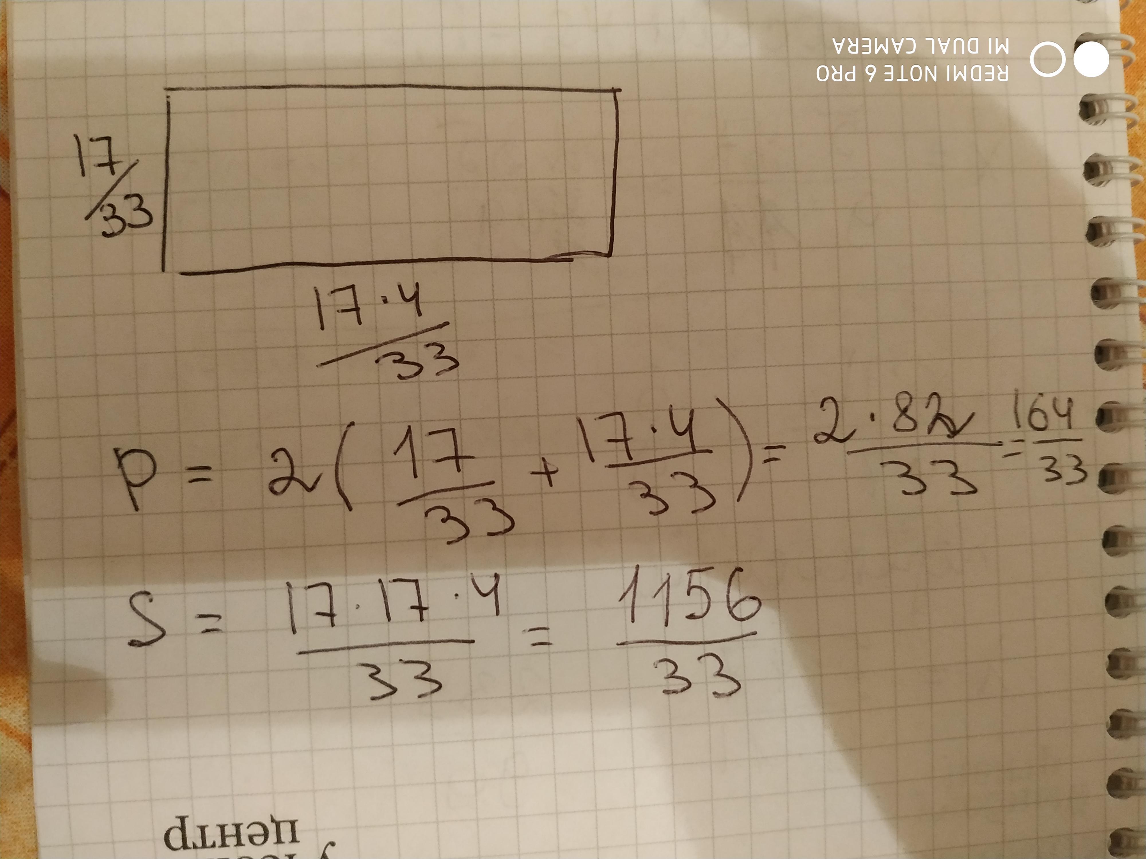 Ширина прямоугольника составляет 17/33 линейных