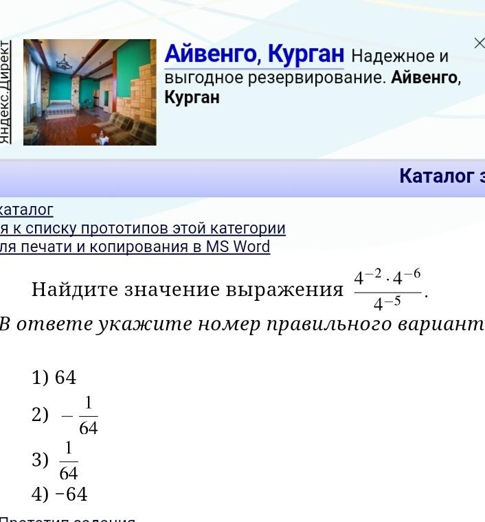 Помогите пожалуйста!! ((