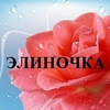 ElinaNevzorova88923