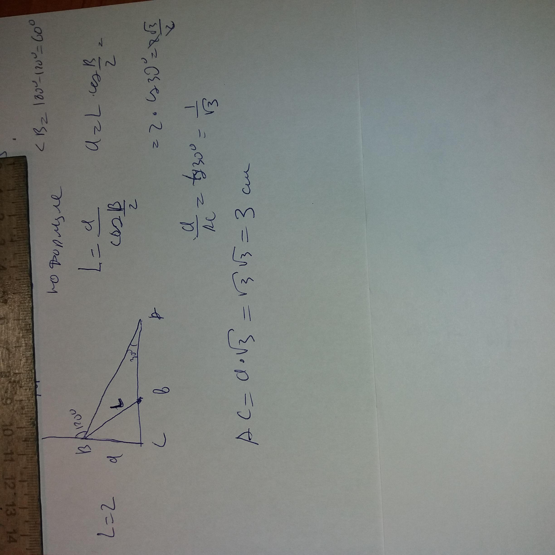 Внешний угол при вершине B прямоугольного