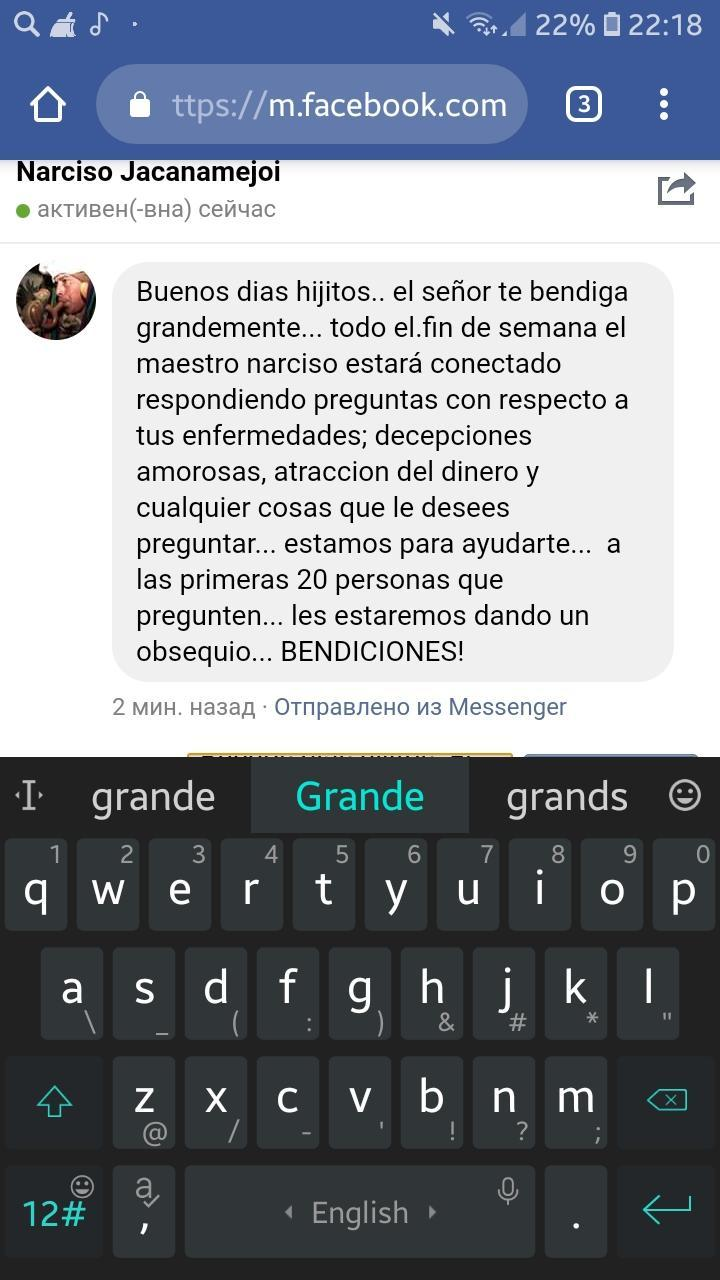 Переведите пжл кто знает испанский