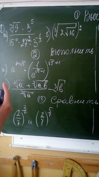 Что задали по алгебре картинки